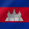 Cambodia Square Flag
